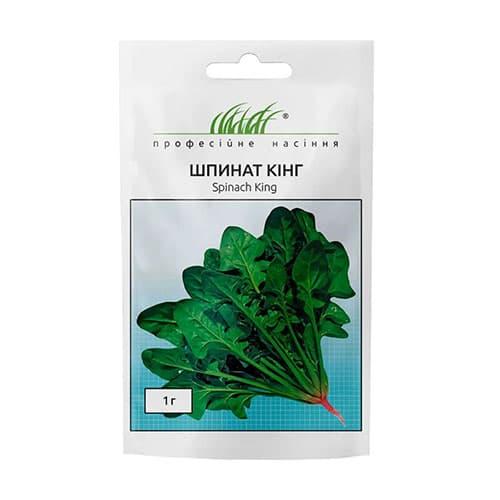 Шпинат Кінг Професійне насіння зображення 1 артикул 65507