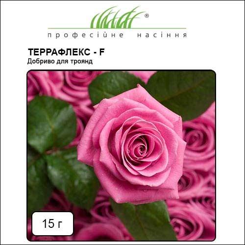 Удобрение Террафлекс F для роз рисунок 1 артикул 77389