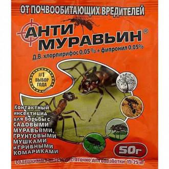 Средство для защиты от муравьев Антимуравьин рисунок 6