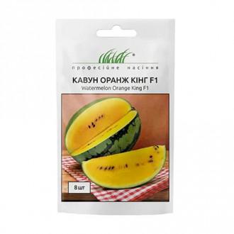 Кавун Оранж Кінг F1 Професійне насіння зображення 1