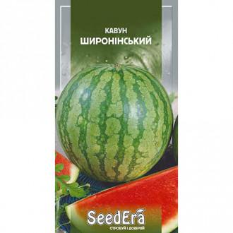 Кавун Широнінський Seedera зображення 7