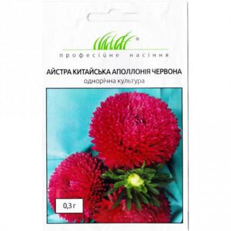 Айстра Аполлонія червона Професійне насіння зображення 1