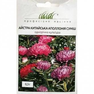 Астра Аполлония, смесь окрасок Профессиональные семена рисунок 7