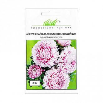 Айстра Аполлонія Яблуневий цвіт Професійне насіння зображення 7