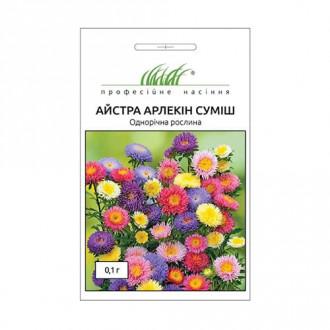 Айстра Арлекін, суміш забарвлень Професійне насіння зображення 6