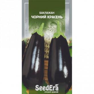 Баклажан Чорний красень Seedera зображення 5
