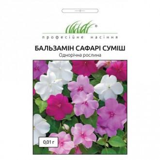 Бальзамин Сафари, смесь окрасок Профессиональные семена рисунок 8