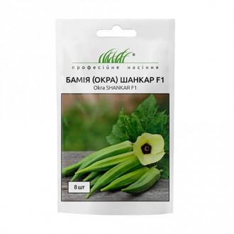 Бамия Шанкар F1 Профессиональные семена рисунок 1
