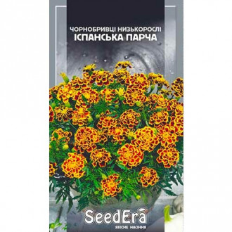 Чорнобривці Іспанська парча Seedera зображення 1