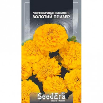 Чорнобривці Золотий Призер Seedera зображення 5