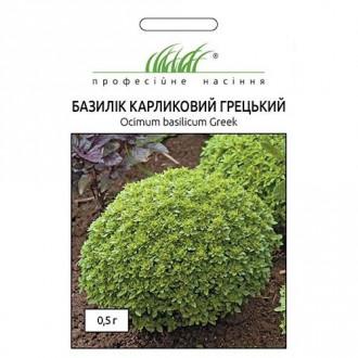 Базилік Грецький Професійне насіння зображення 4