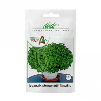 Базилік Піколіно Професійне насіння зображення 6