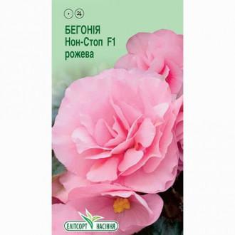 Бегония Нон-стоп розовая F1 Элитсорт рисунок 3
