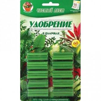 Удобрение Чистый Лист палочки для декоративно-лиственных растений рисунок 1