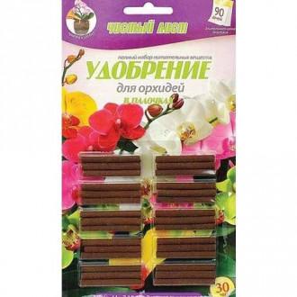 Удобрение Чистый Лист палочки для орхидей рисунок 1