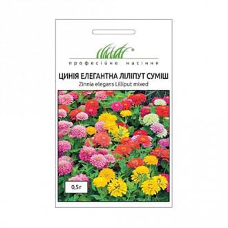 Цинния Лилипут, смесь окрасок Профессиональные семена рисунок 1