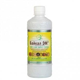 Удобрение Байкал ЭМ-1 рисунок 5
