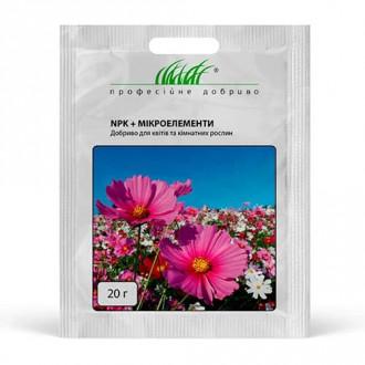 Удобрение NPK + микроэлементы для комнатных растений рисунок 8