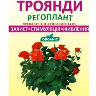 Добриво Регоплант Троянди зображення 4