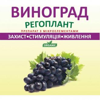 Удобрение Регоплант Виноград рисунок 2