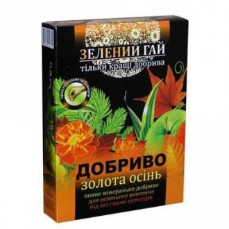 Удобрение Зеленый гай Золотая осень рисунок 8