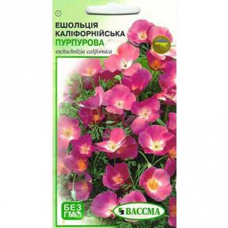 Ешольція пурпурова Seedera зображення 8