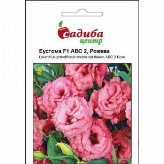 Еустома АВС 2 рожева F1 Садиба центр зображення 2