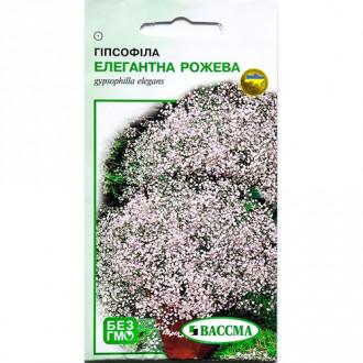 Гипсофила элегантная розовая Seedera рисунок 1