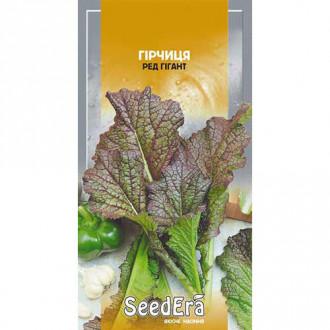 Гірчиця салатна Ред гігант Seedera зображення 3