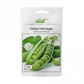 Горох Преладо Професійне насіння зображення 5