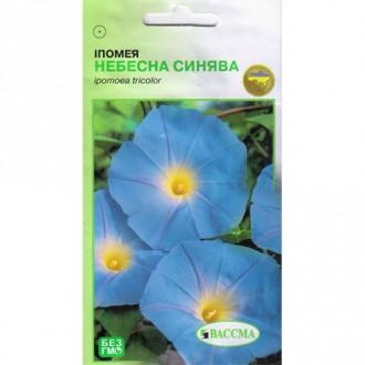 Ипомея Небесная синева Seedera рисунок 4