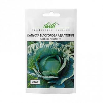 Капуста білокачанна Адаптор F1 Професійне насіння зображення 7