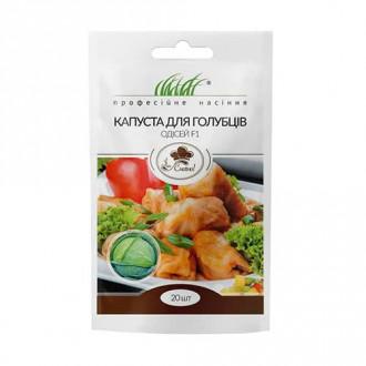 Капуста белокочанная Одиссей F1 Профессиональные семена рисунок 7