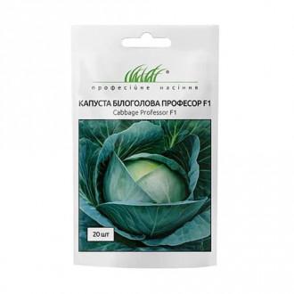 Капуста белокочанная Профессор F1 Профессиональные семена рисунок 4