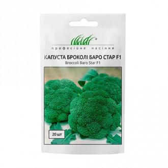 Капуста брокколи Баро Стар F1 Профессиональные семена рисунок 2