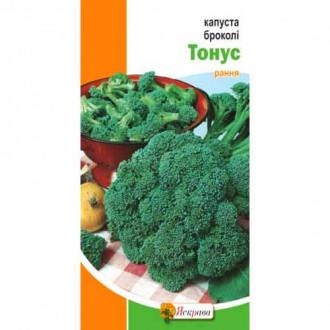 Капуста броколі Тонус Яскрава зображення 3