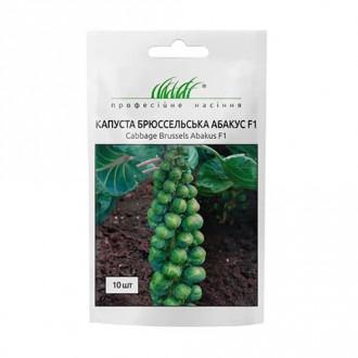 Капуста брюссельська Абакус F1 Професійне насіння зображення 5