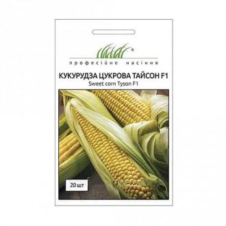 Кукурудза Тайсон F1 Професійне насіння зображення 4