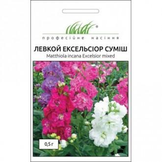 Левкой Эксельсиор темно-розовый Профессиональные семена рисунок 1