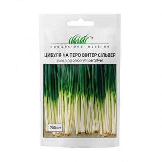 Цибуля на зелень Вінтер Сілвер Професійне насіння зображення 7