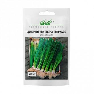 Цибуля на зелень Параде Професійне насіння зображення 1