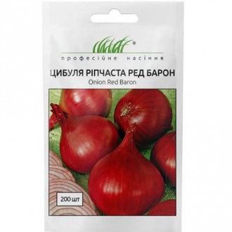 Цибуля ріпчаста червона Ред Барон Професійне насіння зображення 8