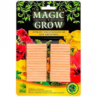 Удобрение Magic Grow для цветущих комнатных растений рисунок 1