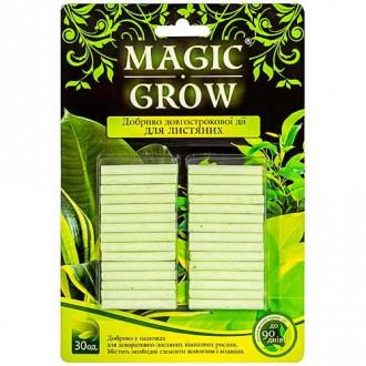 Удобрение Magic Grow для декоративно-лиственных комнатных растений рисунок 7