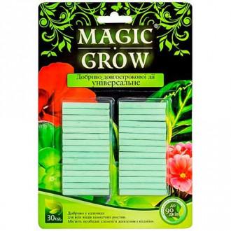 Добриво Magic Grow для кімнатних рослин універсальне зображення 5