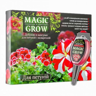 Удобрение Magic Grow для петуний рисунок 8
