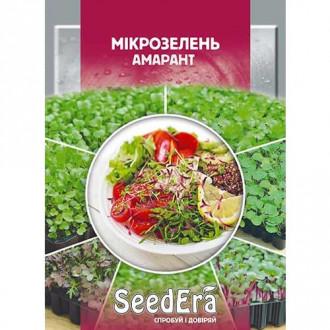 Микрозелень Амарант Seedera рисунок 5