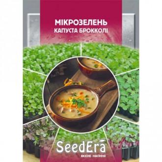 Микрозелень Брокколи Seedera рисунок 2