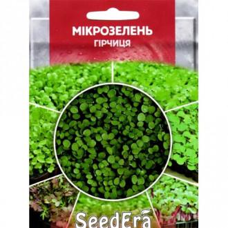 Мікрозелень Гірчиця Seedera зображення 4