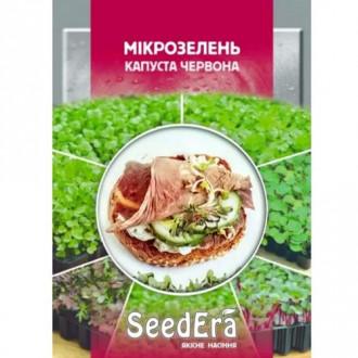 Микрозелень Капуста красная Seedera рисунок 2